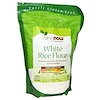 Now Foods, White Rice Flour, Gluten-Free, 32 oz (907 g) (Discontinued Item)