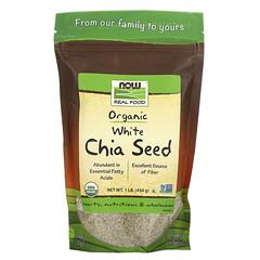 Now Foods, 真實食物,有機白色奇亞籽,1 磅(454 克)