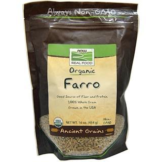 Now Foods, オーガニック ファッロ、16 oz (454 g)