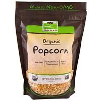 Now Foods, 리얼 푸드, 유기농 팝콘, 24온스 (680g)
