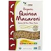 Now Foods, Organic Quinoa Macaroni, Gluten-Free, 8 oz (227 g)
