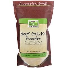 Now Foods, Real Food, Beef Gelatin Powder, 1 lb (454 g)
