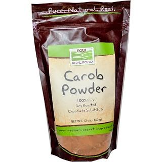 Now Foods, Real Food, Carob Powder, 12 oz (340g)