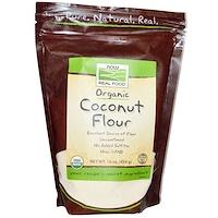 Органическая кокосовая мука, 454 г (16 унц) - фото