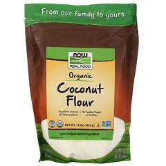 Now Foods, 有機椰子粉,16 盎司(454 克)
