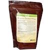 Now Foods, Organic Coconut Flour, 16 oz (454 g)