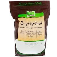 Now Foods, 에리스리톨, 천연 감미료, 2.5 lbs (1134 g)