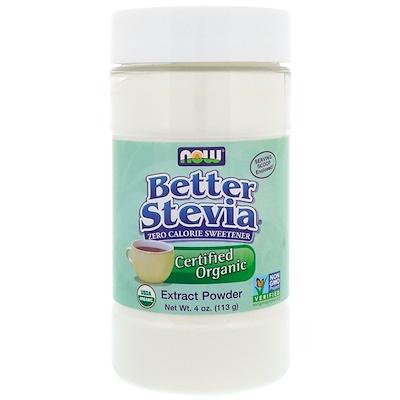 Сертифицированный органический экстракт стевии, порошок, 4 унции (113 г) nustevia белый порошок стевии 100 пакетиков 100 г 3 5 унции