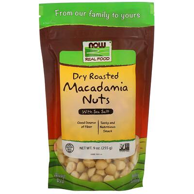 Now Foods Орехи макадамии, жареные всухую, с солью, 9 унций (255 г)
