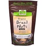 Бразильский орех — какой лучше купить: отзывы