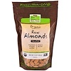 Now Foods, Organic Raw Almonds, Unsalted, 12 oz (340 g)
