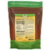 Now Foods, リアルフード、ローステッドサンフラワーシード、塩味、16 oz (454 g)