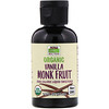 Now Foods, Real Food, Organic Monk Fruit, Liquid Sweetener, Vanilla, 1.8 fl oz (53 ml)