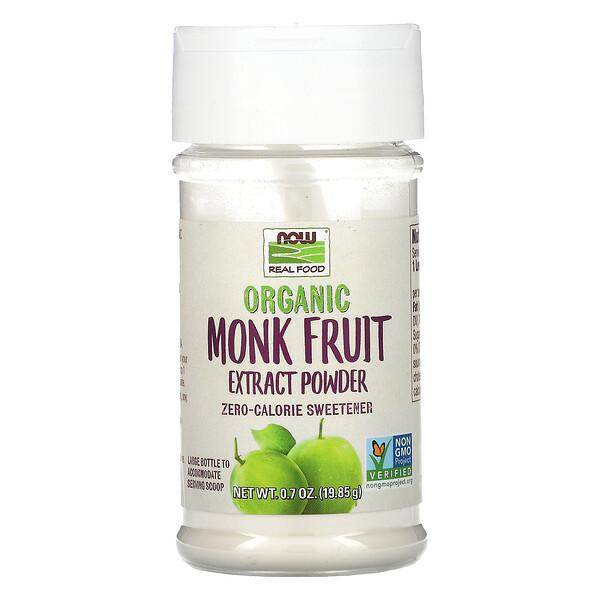 مسحوق مستخلص فاكهة الراهب العضوية، 0.7 أونصة (19.85 جم)