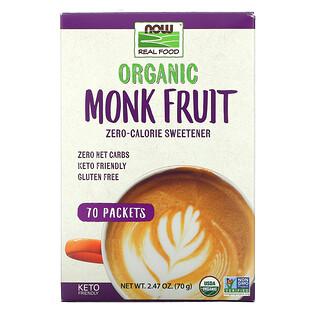 Now Foods, Real Food, Organic Monk Fruit Zero-Calorie Sweetener,  70 Packets, 2.47 oz (70 g)