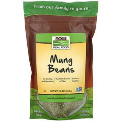 Now Foods, Real Food,綠豆,16 盎司(454 克)