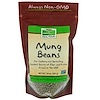 Now Foods, Mung Beans, 16 oz (454 g)