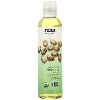 Now Foods, Solutions, Certified Organic Castor Oil, 8 fl oz (237 ml)