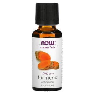 Now Foods, Essential Oils, Turmeric, 1 fl oz (30 ml)