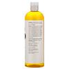 Now Foods, ソリューションズ、ホホバオイル、16 液量オンス (473 ml)