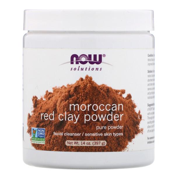 Solutions، مسحوق الطين الأحمر المغربي، 14 أونصة (397 جم)