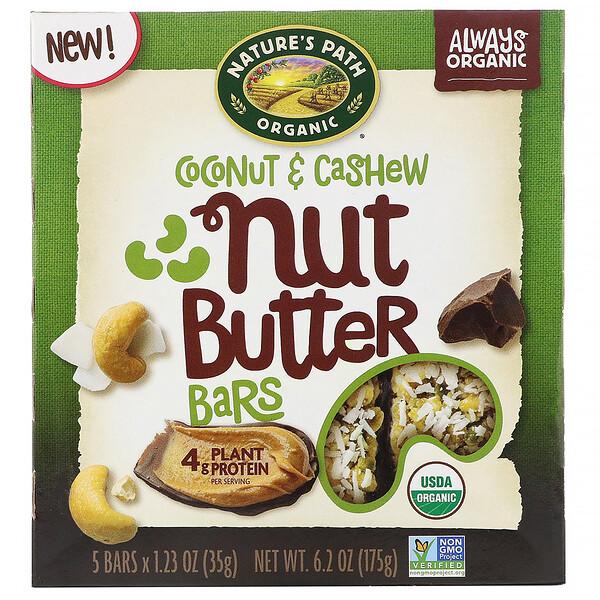Nature's Path, Nut Butter Bars, Coconut & Cashew, 5 Bars, 1.23 oz (35 g) Each
