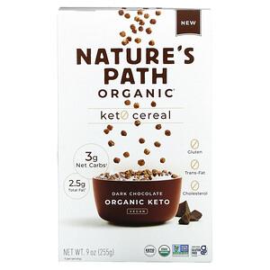 Nature's Path, Organic Keto Cereal, Dark Chocolate, 9 oz (255 g)