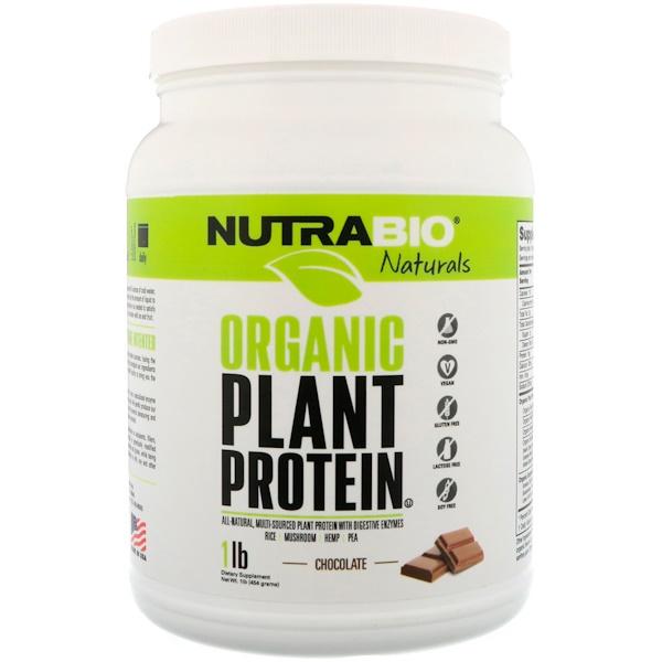 NutraBio Labs, ナチュラルズ、オーガニックプラントプロテイン、チョコレート、1 lb (454 g)