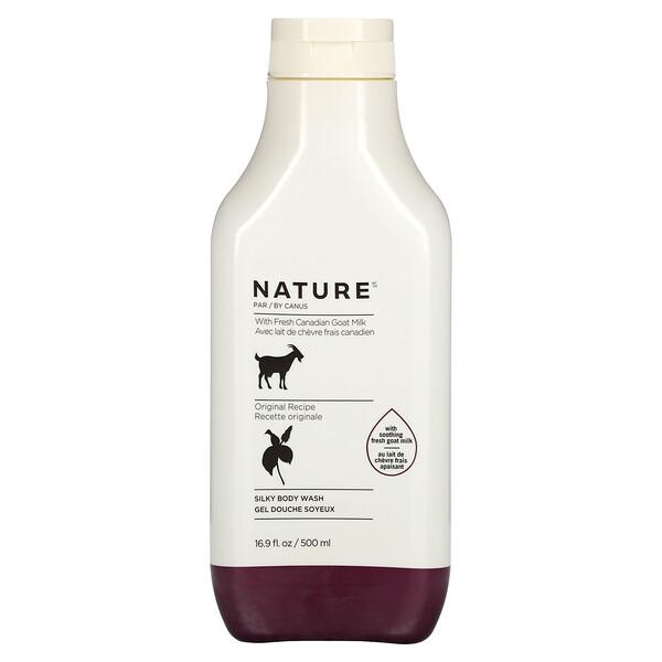 Fresh Goat Milk, Silky Body Wash, Original, 16.9 fl oz (500 ml)