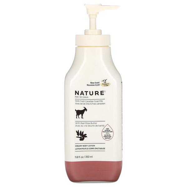 Fresh Goat Milk, Creamy Body Lotion, Shea Butter, 11.8 fl oz (350 ml)