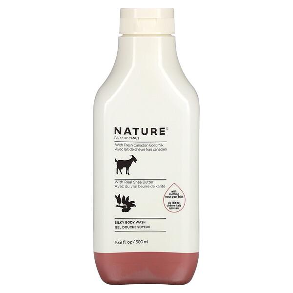 Fresh Goat Milk, Silky Body Wash, Shea Butter, 16.9 fl oz (500 ml)