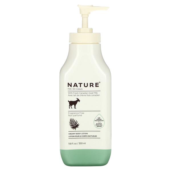 Fresh Goat Milk, Creamy Body Lotion, Fragrance Free, 11.8 fl oz (350 ml)