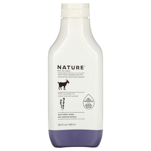 Fresh Goat Milk, Silky Body Wash, Lavender Oil, 16.9 fl oz (500 ml)