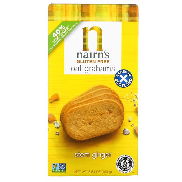 Oat Grahams, Gluten Free, Stem Ginger, 5.64 oz (160 g)