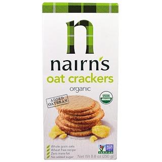 Nairn's Inc, Organic Oat Crackers, 8.8 oz (250 g)