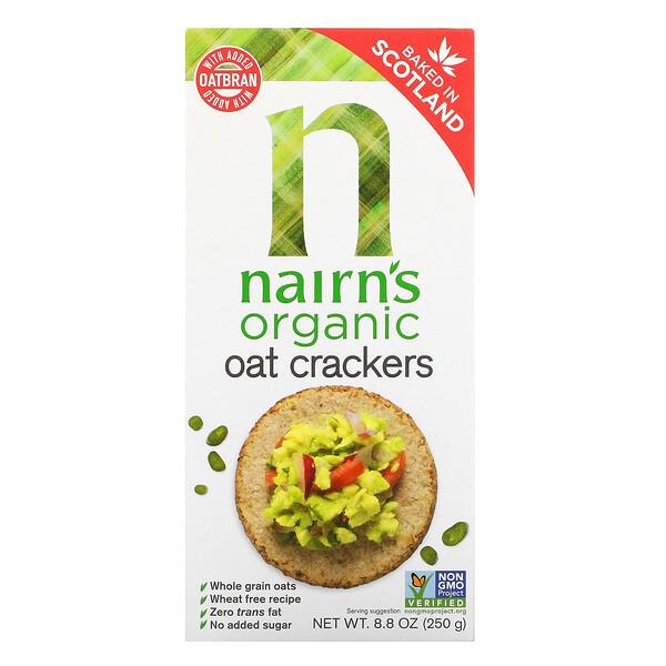 Organic Oat Crackers, 8.8 oz (250 g)