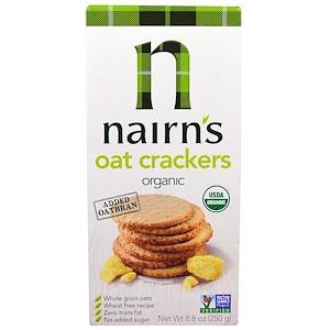 Nairn's Inc, Натуральные овсяные крекеры, 8,8 унций (250 г)