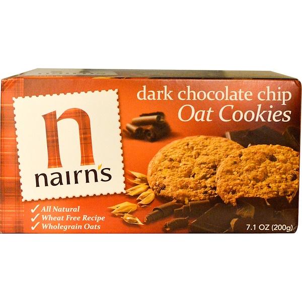 Nairn's Inc, オートクッキー, ダーク(ブラック)チョコレートチップ, 7.1オンス (200 g) (Discontinued Item)