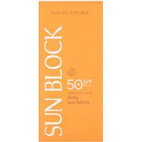 Солнцезащитный крем для ежедневного использования, калифорнийское алоэ, SPF 50 PA++++, 1,92 жидких унции (57 мл) - фото