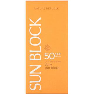Nature Republic, واقي يومي ضد الشمس، ألوا كاليفورنيا، SPF 50 PA ++++، 1.92 أونصة (57 مل)