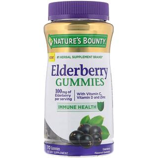Nature's Bounty, Elderberry Gummies, 50 mg, 70 Gummies