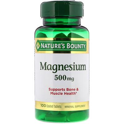 Магний, высокая эффективность, 500 мг, 100 таблеток стоимость