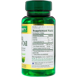 Nature's Bounty, Evening Primrose Oil, 1,000 mg, 60 Rapid Release Softgels