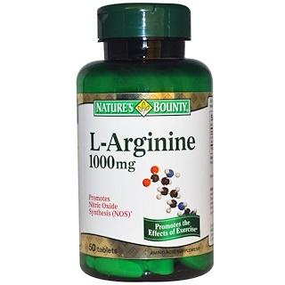 Nature's Bounty, L-Arginine, 1000 mg, 50 Tablets