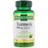 Отзывы о Nature's Bounty, Куркума, 450 мг, 60 капсул