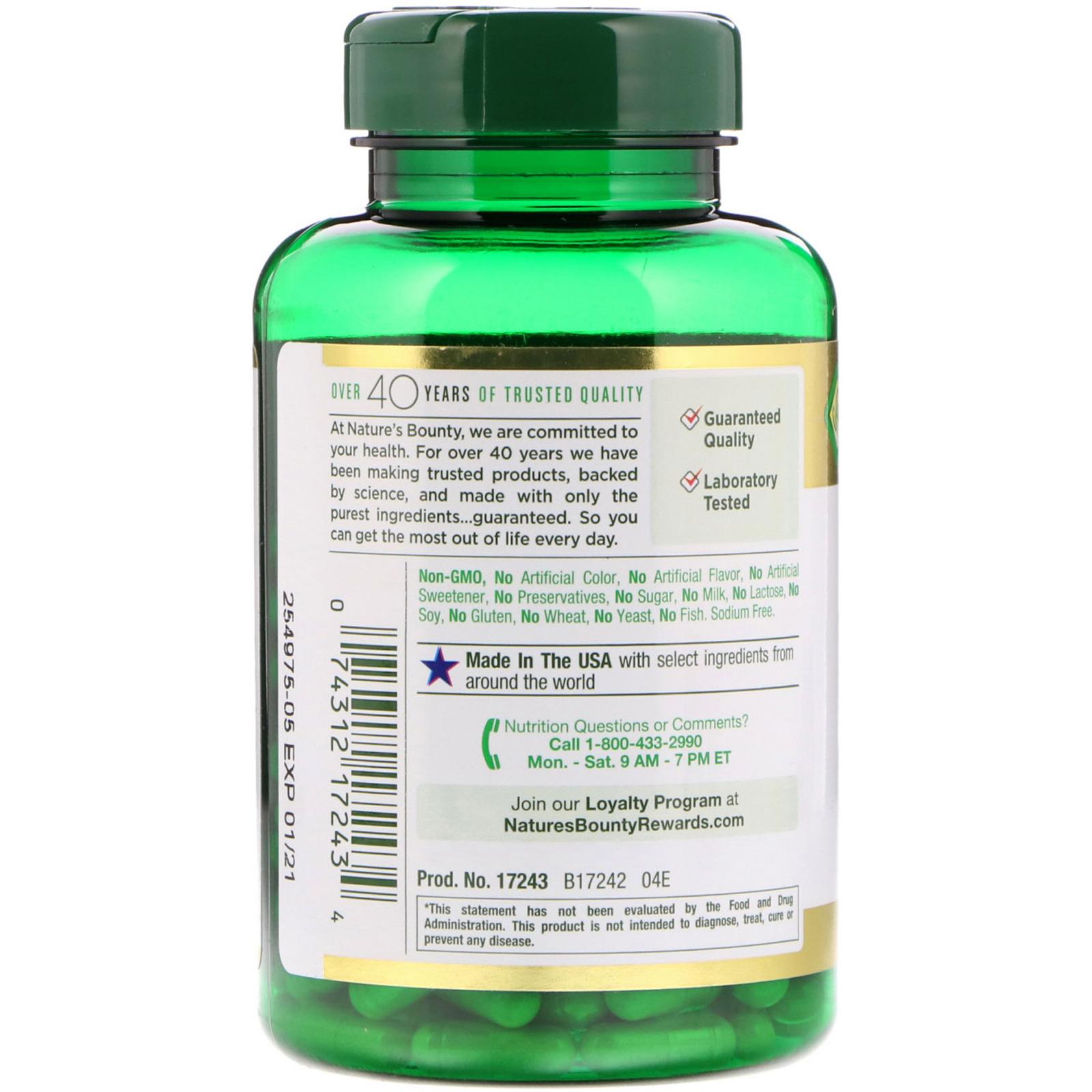 Nature's Bounty, Гинкго двулопастный, 60 мг, 200 капсул