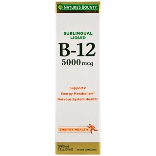 Nature's Bounty, B-12, Sublingual Liquid, 5,000 mcg, 2 fl oz (59 ml)