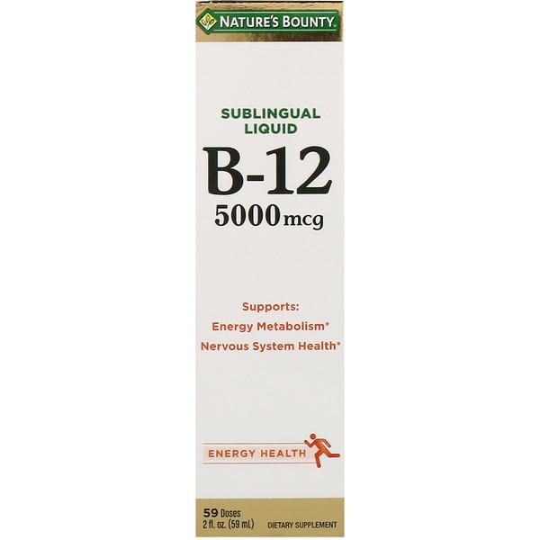 舌下液体, B12, 5,000 mcg, 2液体オンス (59 ml)