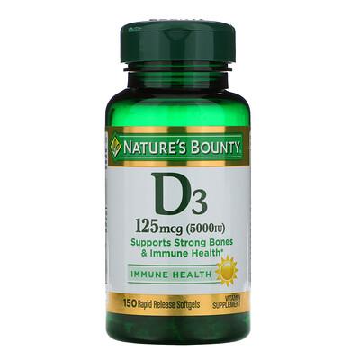 Купить Nature's Bounty D3, Maximum Strength, 5000 IU, 150 Softgels