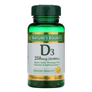 Nature's Bounty, فيتامين D3، 250 ميكروجرام (10000 وحدة دولية)، 72 كبسولة سريعة التحلل
